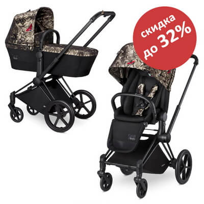 Cybex Priam Lux, Butterfly (2-в-1)