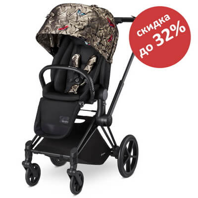 Cybex Priam Lux, Butterfly (прогулочная)
