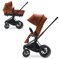 Cybex Priam Lux 2-в-1 Black Frame - Autumn Gold / Trecking