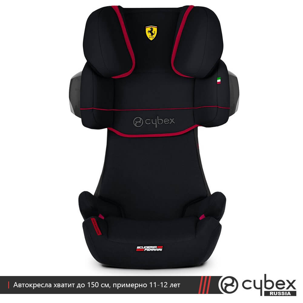 cybex solution x2 fix scuderia ferrari. Black Bedroom Furniture Sets. Home Design Ideas
