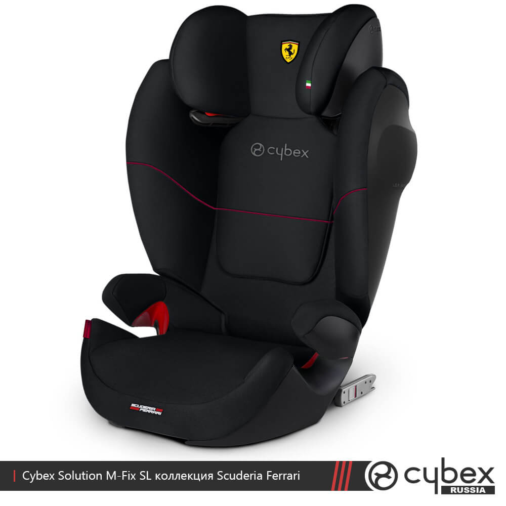 cybex solution m fix sl scuderia. Black Bedroom Furniture Sets. Home Design Ideas