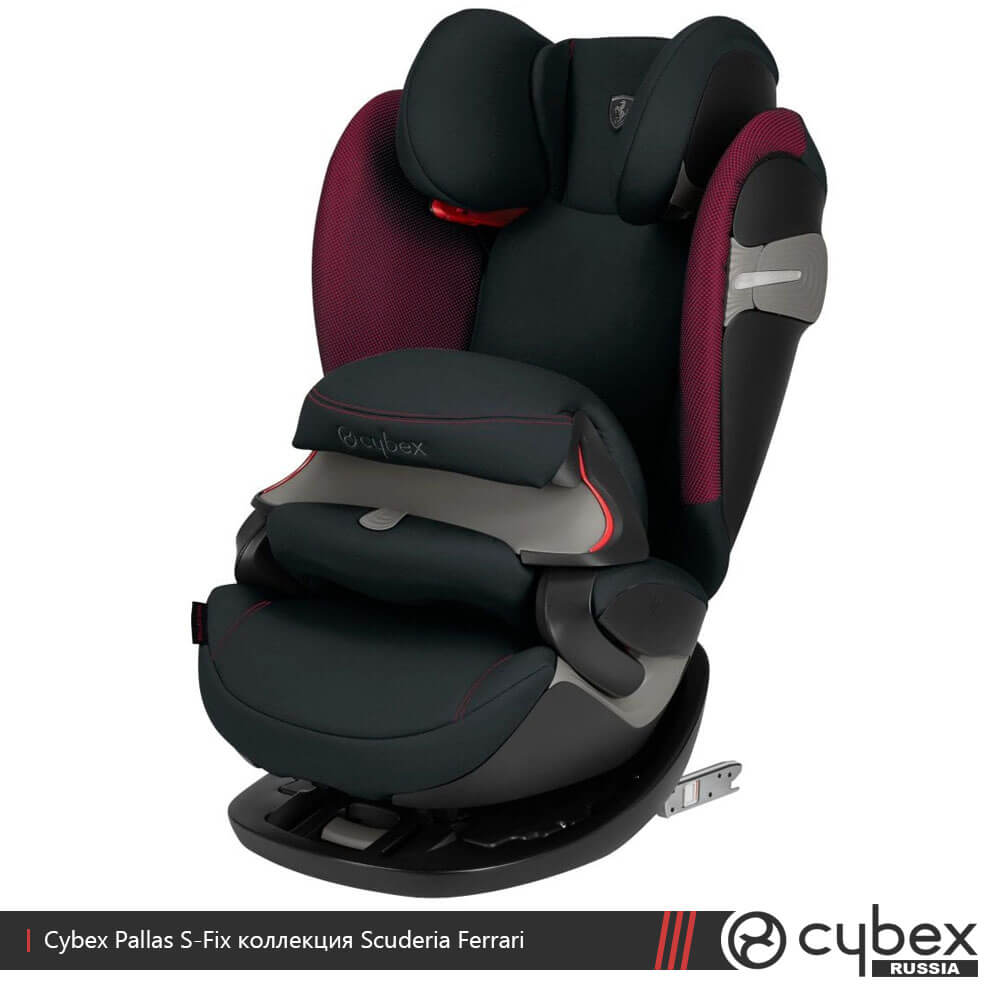 cybex pallas s fix scuderia ferrari. Black Bedroom Furniture Sets. Home Design Ideas